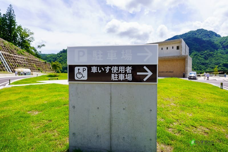 八ッ場ダム車いす専用駐車場