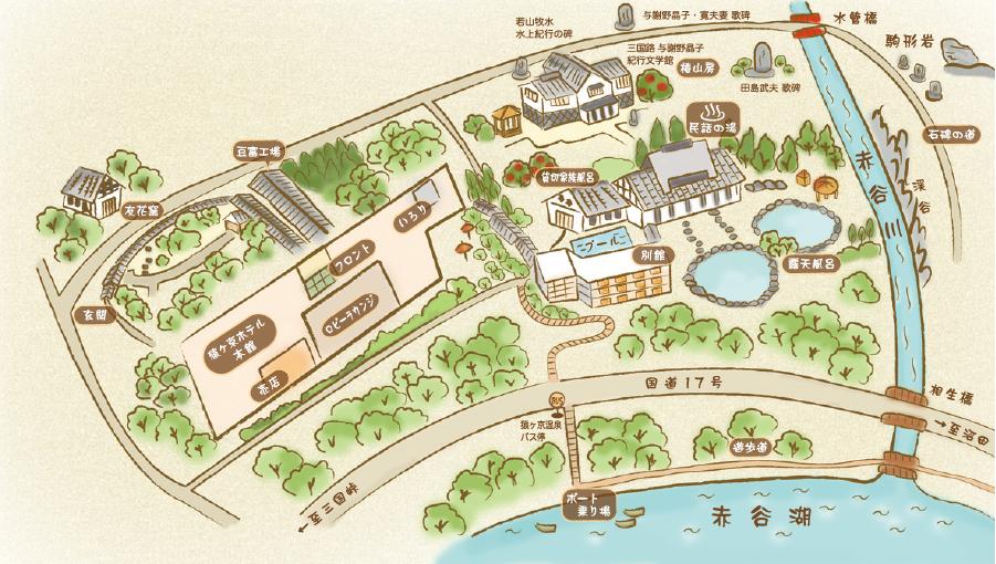 猿ヶ京ホテル地図