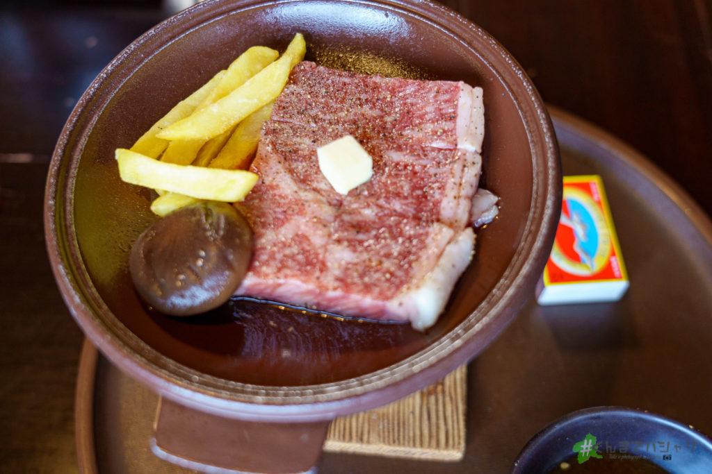 猿ヶ京ホテル国産牛ステーキ