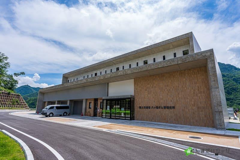 八ッ場ダム管理事務所