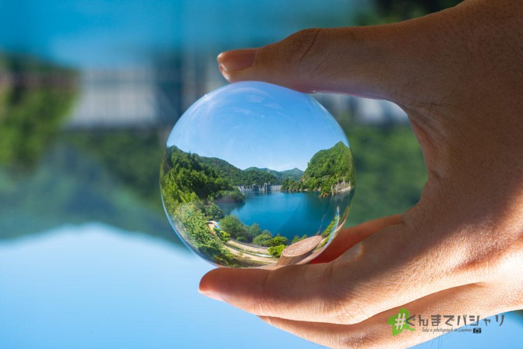水晶玉に写る奥四万湖