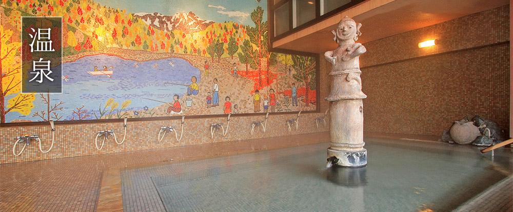 辰巳館の温泉