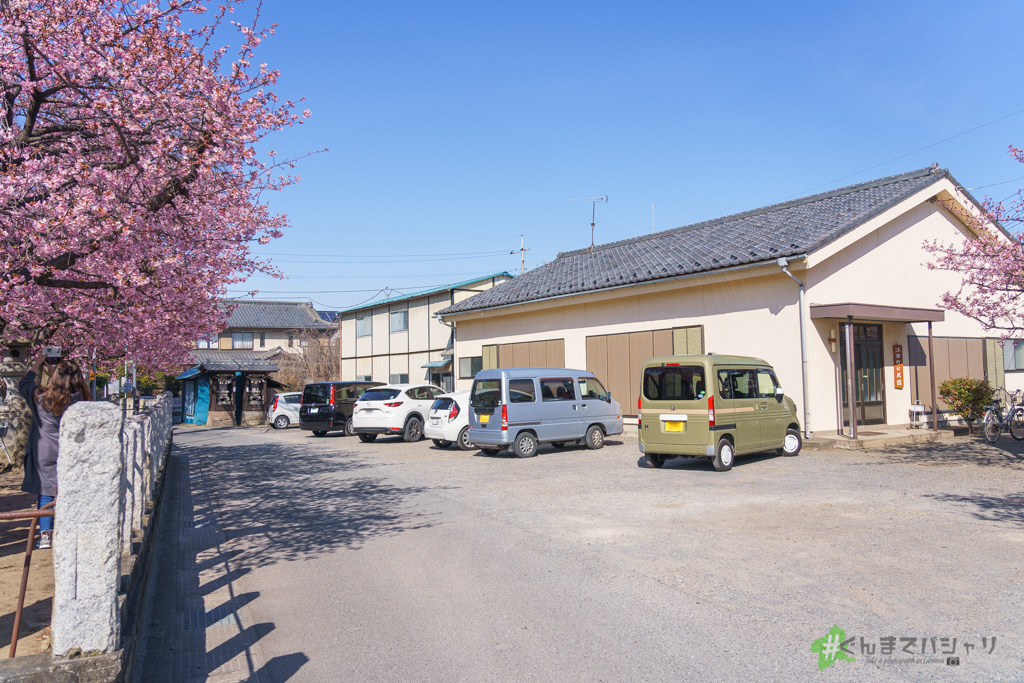 江田鏡神社の駐車場