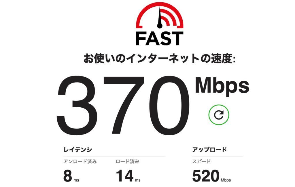 Fast.com上り速度