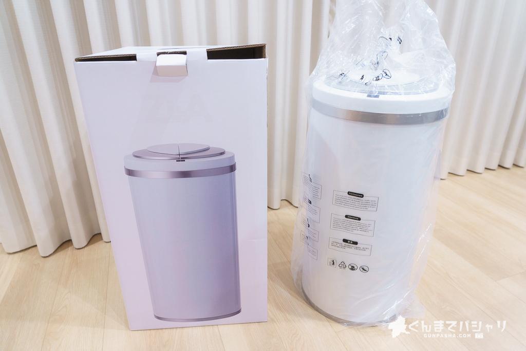 自動ゴミ箱ZITA